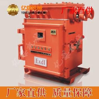 矿用隔爆型真空馈电开关,热销矿用隔爆型真空馈电开关