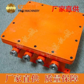 矿用隔爆光端机,矿用隔爆光端机参数价格
