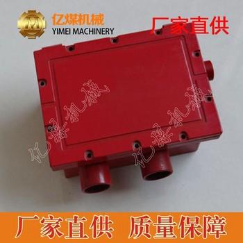 防爆光端机,防爆光端机技术指标,矿用防爆光端机