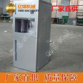矿用隔爆兼本安型防爆饮水机,防爆饮水机
