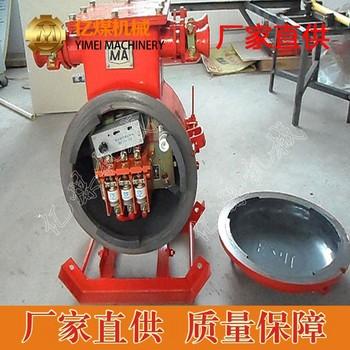 ZBZ4.0照明信號綜合保護裝置,照明信號綜合保護裝置 ZBZ4.0照明信號綜合保護裝置產品介紹