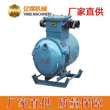 ZBZ2.5煤電鉆綜保,礦用煤電鉆綜保,煤電鉆綜保使用條件 ZBZ2.5煤電鉆綜保產品概述