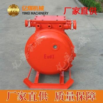 QBC-30可逆电磁起动器,矿用可逆电磁起动器 QBC-30可逆电磁起动器介绍