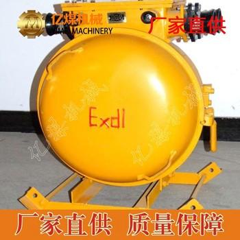 QJZ-400矿用真空电磁起动器,真空电磁起动器特点 QJZ-400矿用真空电磁起动器产品介绍
