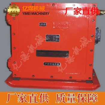 矿用隔爆光端机,矿用隔爆光端机参数价格 矿用隔爆光端机的详细描述