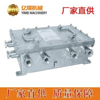 防爆光端机,防爆光端机技术指标,矿用防爆光端机 防爆光端机产品概述
