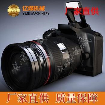 ZHS1220防爆数码照相机,本安防爆数码照相机