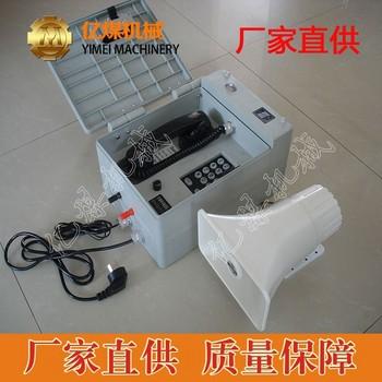 KTH15防爆電話,礦用防爆電話,防爆電話 KTH15防爆電話產品介紹