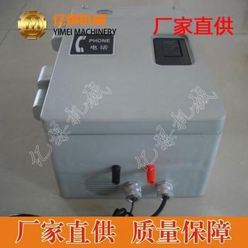 KTH154礦用本安型電話機,礦用本安型電話機結構 KTH154礦用本安型電話機產品概述