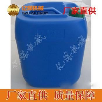 聚氨酯封孔剂,矿用聚氨酯封孔剂,聚氨酯封孔剂用途 聚氨酯封孔剂产品说明