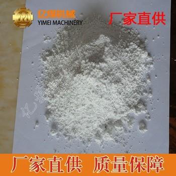 氢氧化钙,氢氧化钙指标,氢氧化钙白色粉末状固体 氢氧化钙介绍
