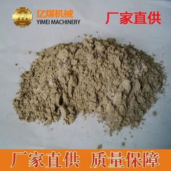 速凝剂粉状固体,速凝剂使用方法,速凝剂 速凝剂概述