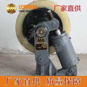 滚轮罐耳,亿煤机械滚轮罐耳,滚轮罐耳价位 滚轮罐耳产品介绍