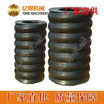 橡胶弹簧,橡胶弹簧形状不受限制,橡胶弹簧高弹性体 橡胶弹簧的介绍