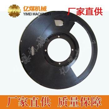 结合板,亿煤结合板,喷浆机结合板,上下结合板 结合板的介绍