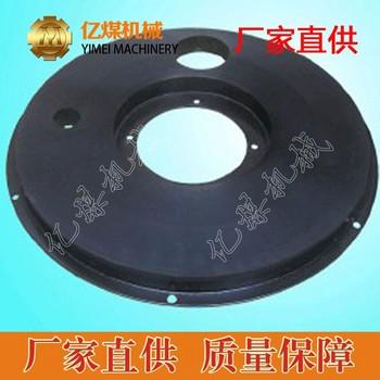 喷浆机摩擦板,喷浆机摩擦板质量,喷浆机摩擦板价格 喷浆机摩擦板介绍