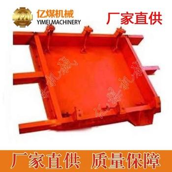 矿用密闭门,MMB1.4*1.8密闭门,密闭门参数 矿用密闭门主要结构