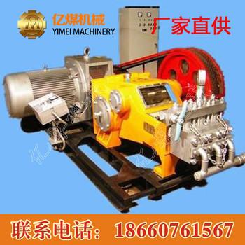 GZB-40C型高压注浆泵,高压注浆泵,注浆泵 GZB-40C型高压注浆泵产品介绍