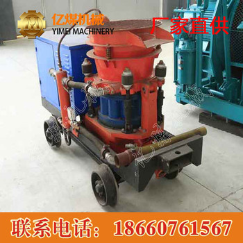 PZ-5型混凝土喷浆机,混凝土喷浆机,喷浆机 PZ-5型混凝土喷浆机产品简介