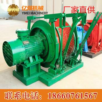 JD-1.0型调度绞车,调度绞车,亿煤调度绞车型号意义   JD-1.0型调度绞车产品介绍