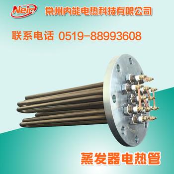 40kw不锈钢蒸发器电热管 12mm管径制药机加热管发热管