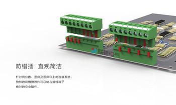 端子插座MSTBV 2.5/4-GF-5.08 2EDGVM ;PT750S-05阻燃