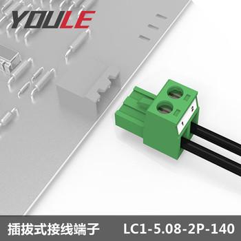 插拔式接线端子 MSTB 2.5/2-ST-5.08  2EDGK-5.08-2P
