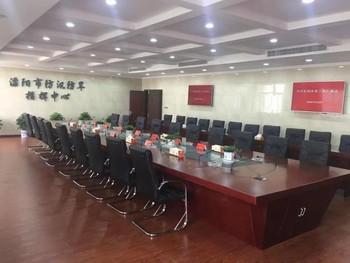 溧阳市防汛防旱指挥中心