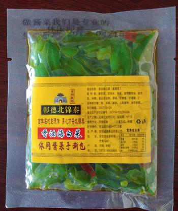 香油海白菜