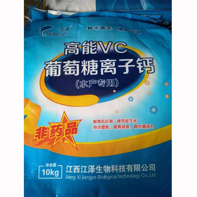 高能VC葡萄糖离子钙