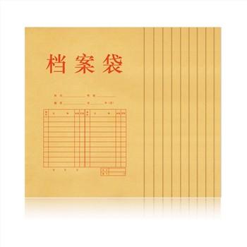 得力5952牛皮纸档案袋A4(纯浆)(米黄)(10只/包)
