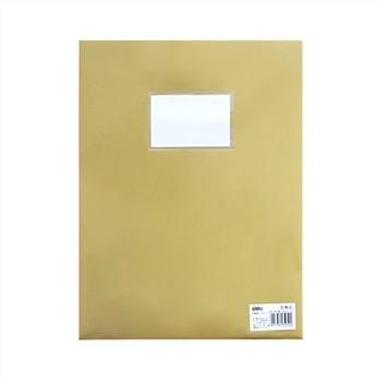 得力5910牛皮纸档案袋A4(黄)