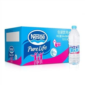 雀巢550ml瓶装水(24瓶/箱)