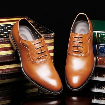 秋装男鞋 (68)