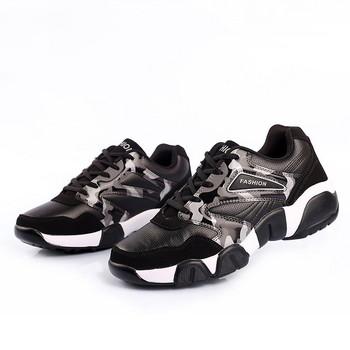 秋装男鞋 (72)