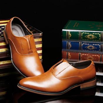 秋装男鞋 (79)