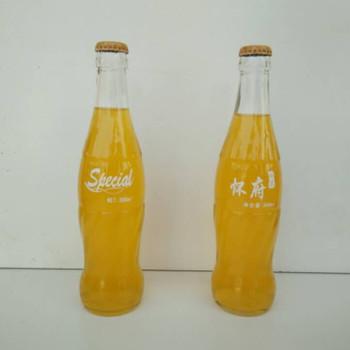 怀府特饮-甜橙味