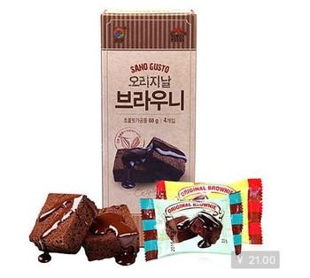 九日布朗尼巧克力蛋糕