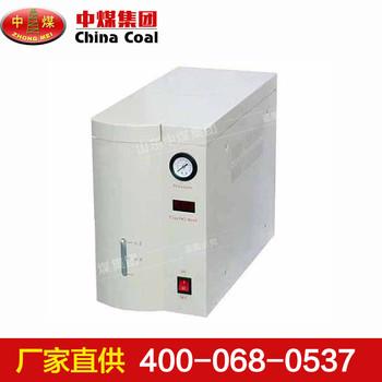 SGH-500氢气发生器,SGH-500氢气发生器畅销
