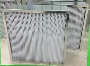 有隔板空气高效过滤器
