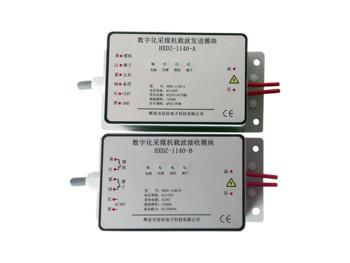 HXDZ-1140-A/B