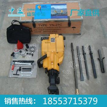YN30A型手持式内燃凿岩机价格YN30A型手持式内燃凿岩机厂家  YN30A型手持式内燃凿岩机热销