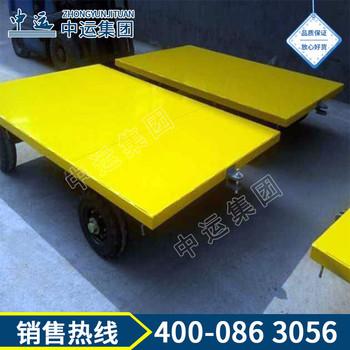 托盘搬运专用牵引平板拖车