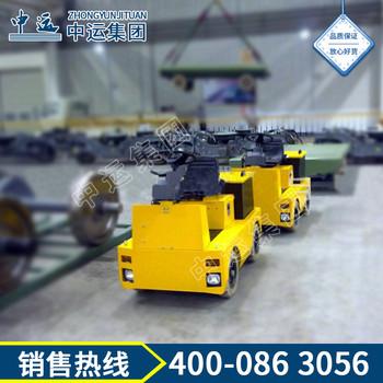 重型蓄电池牵引车 重型蓄电池牵引车价格 重型蓄电池牵引车厂家 重型蓄电池牵引车批发