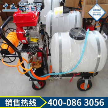 300L型推车式高压消毒喷雾机