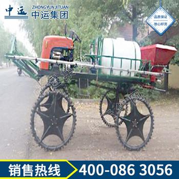 农用喷雾机