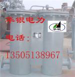 锅炉水取样冷却器