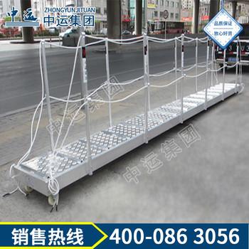 铝质跳板产品说明