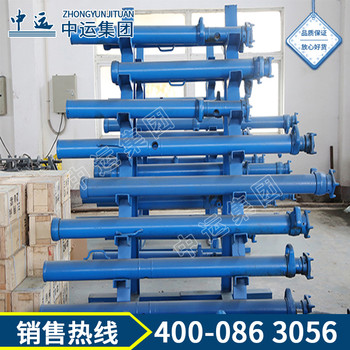 DW45-300/110X悬浮式单体液压支柱