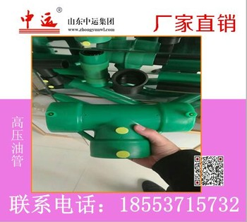 批发优质加油站专用复合管 环保复合管 高质量复合管 价格图片
